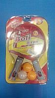 Набор для тенниса Boli Star MT-9007 ( 2 ракетки+3 мячика).