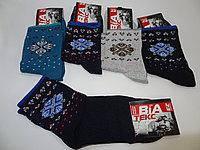 Шкарпетки жіночі демісезонні Україна від складу 7 км Одеса
