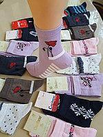 Шкарпетки жіночі демісезонні укорочені Україна від складу 7 км Одеса