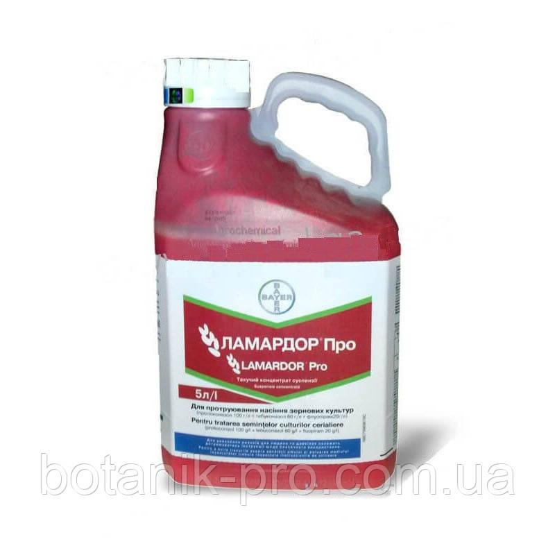 Протравитель семян Ламардор Про 180 FS,5л.