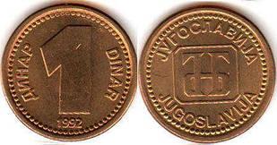 Yugoslavia Югославия - 1  Dinara 1992 UNC/aUNC