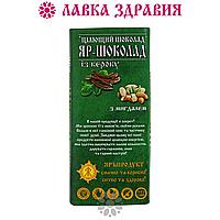 Яръ-шоколад с кэробом и миндалем, 100 г, фото 1
