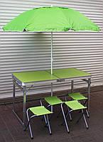 УСИЛЕННЫЙ раскладной стол для пикника и 4 стула, салатовый + зонт в подарок!
