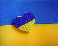 Уважаемые украинцы, с Днем Конституции Украины!