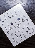 Наклейки для ногтей серебряные , фото 1