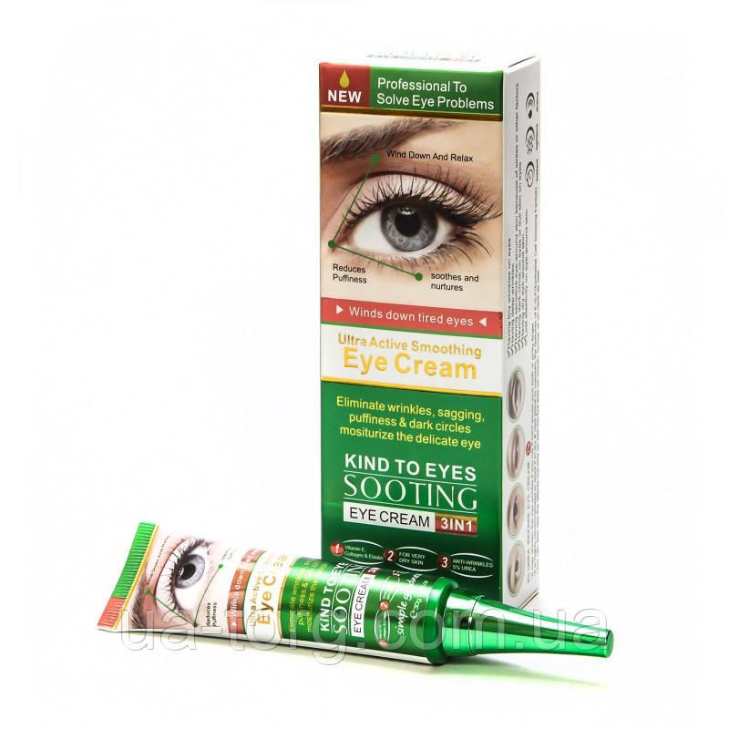Крем под глаза Wokali Ultra Active Smoothing Eye Cream