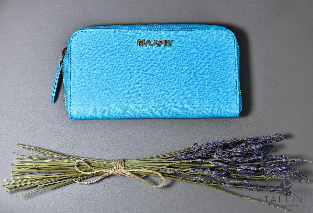 Кожаный кошелек MaxFly Голубой