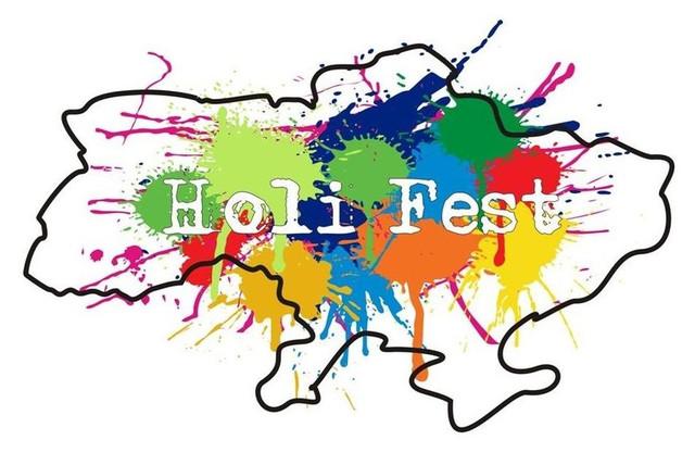 Фарба холі для фестивалів