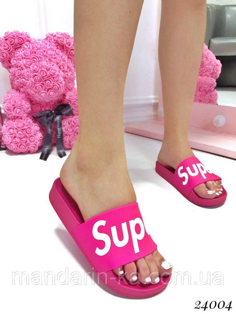 Женские  шлепки шлепанцы розовые с логотипом Super