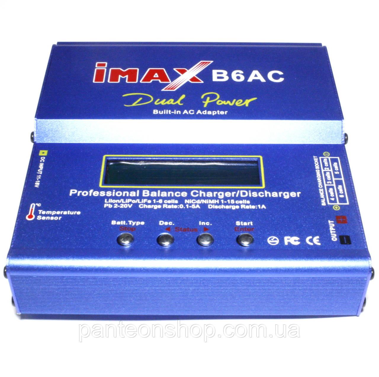 SFTRC Зарядний пристрій IMAX B6AC (Atmega32)