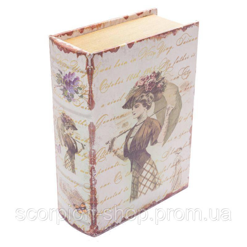"""Книга-сейф """"Девушка с зонтом"""" (22*16*7 см) тайник с ключом"""