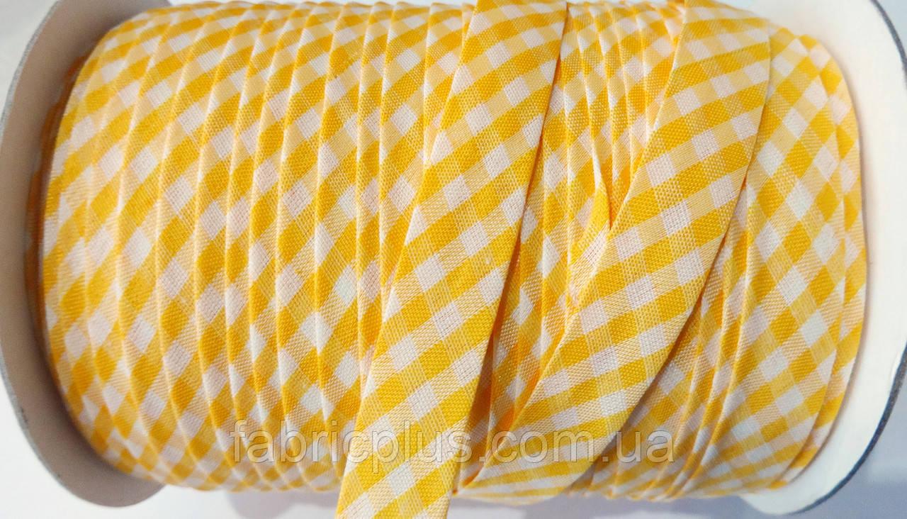 Косая  бейка  шотландка  (клетка 032)  15 мм желтая