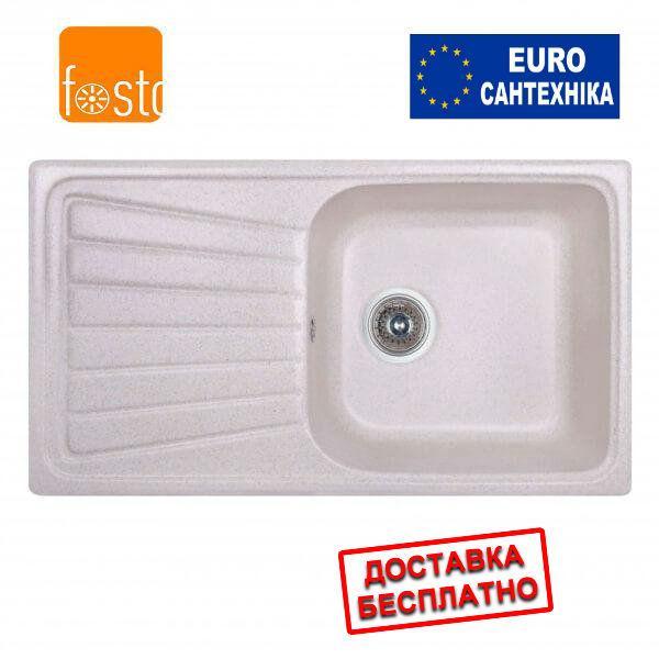 Кухонная гранитная мойка FOSTO 81x46 SGA-800