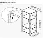 Стелаж метизний 2000х900х400мм (5полок), поличний стелаж для метизних ящиків, фото 7