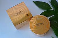 Гидрогелевые патчи для глаз с экстрактом муцина улитки и золотом The Saem Gold Snail Eye Gel Patch Set 60 шт, фото 2