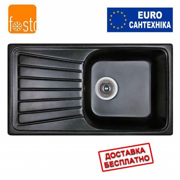 Кухонная гранитная мойка FOSTO 81x46 SGA-420