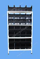 Металевий стелаж 1800х900х400 мм, з метизними ящиками