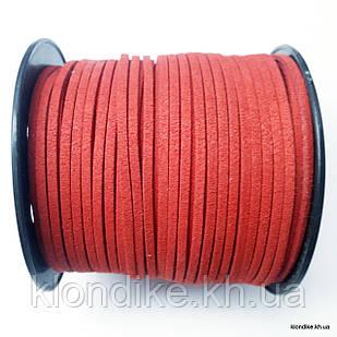Шнур замшевый (имитация), 1.4×3 мм, Цвет: Красный