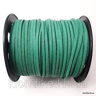 Шнур замшевый (имитация), 1.4×3 мм, Цвет: Зеленый
