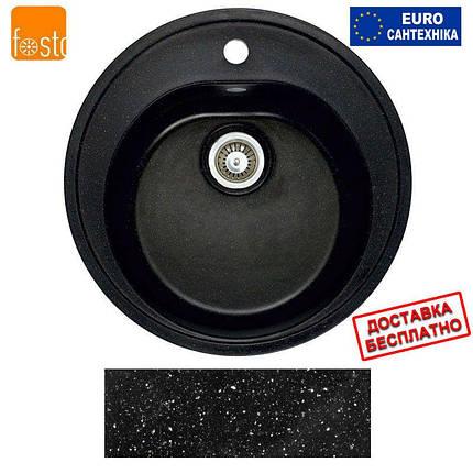 Гранитная мойка Fosto D510 SGA-420 черный, фото 2