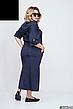 Платье женское,длинное,больших размеров, фото 4