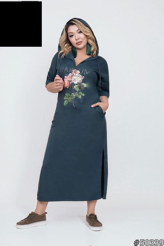 Платье женское,длинное,больших размеров