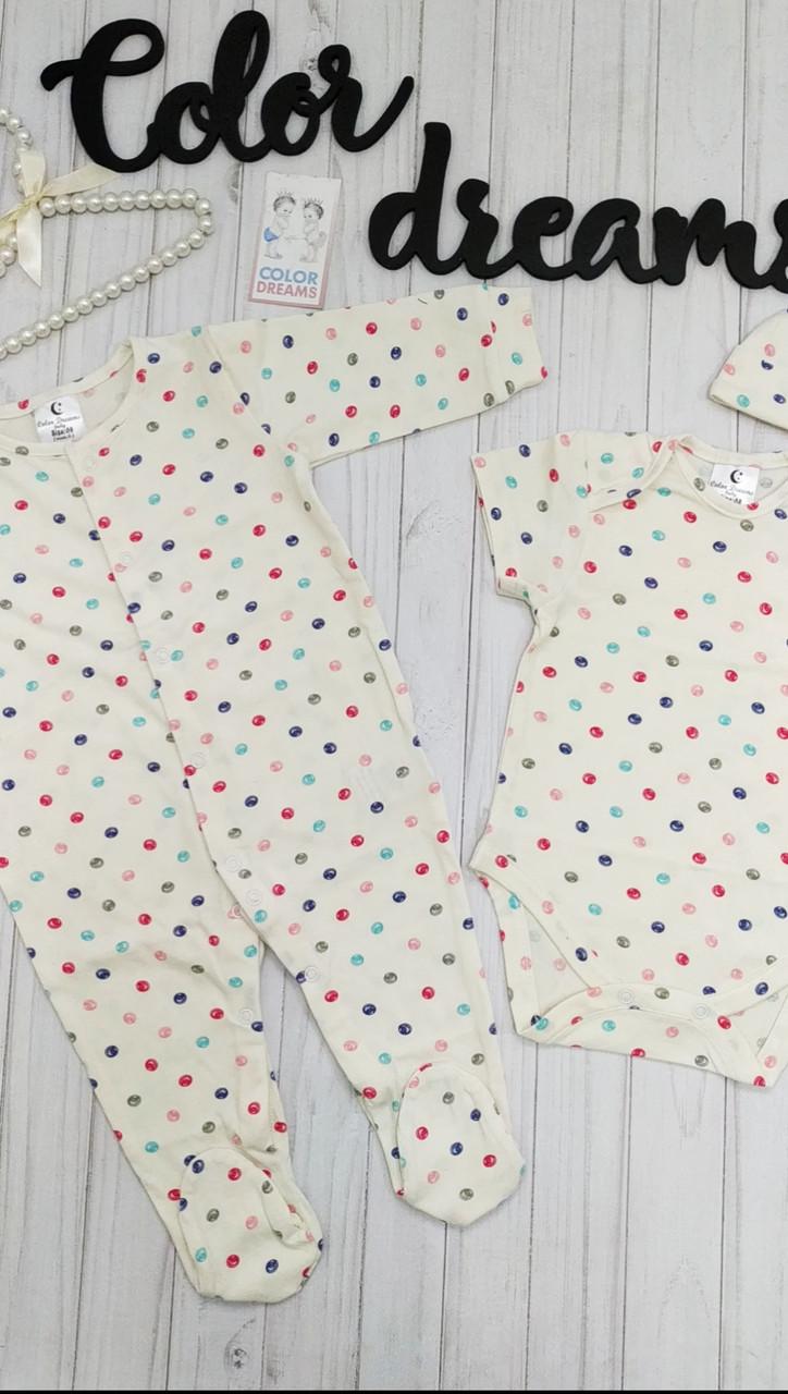 """Натуральный детский комплект из трех предметов  """"Разноцветные горошки"""""""