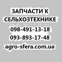 Кольцо сферическое рычага уравновешивания жатки ДОН 55К-60098