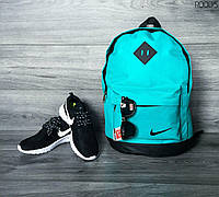 Рюкзак городской в стиле Nike Turquoise / спортивный