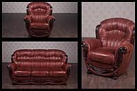 """Комплект мягкой мебели в ткани """"Джове 3+1+1"""" в наличии. В классическом стиле, диван с раскладушкой, два кресла"""