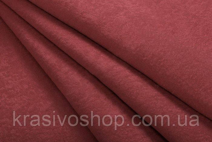 Ткань  блэкаут софт красный