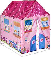 Милый дом- игровая палатка Five Stars