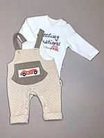 Комплект штаны кофта для новорожденного мальчика малыша, для новорожденных