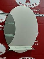 Зеркало в ванную с полочками (овальное) №17/Дюбель + L-крюк 6х40 в Подарок