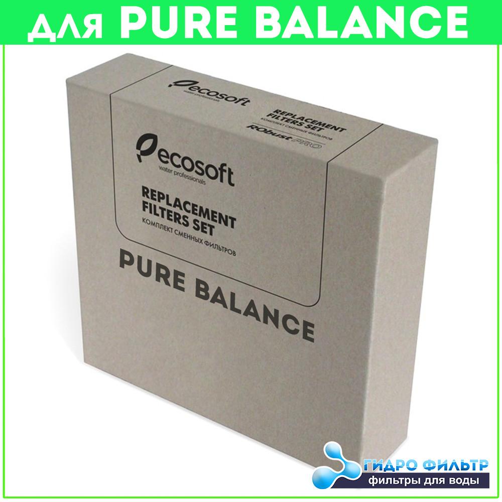 Комплект картриджей Ecosoft P'URE BALANCE (на 6 месяцев)