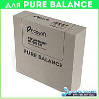 Комплект картриджей Ecosoft P'URE BALANCE (на 6 месяцев), фото 1