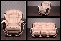 """Комплект м'яких меблів """"Джове"""" в вітальню, диван і два крісла в наявності від виробника, з доставкою"""