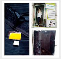 Москитная сетка с магнитами на дверной проем ( черный и коричневый)