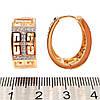 Серьги Хuping из медицинского золота с белыми фианитами (куб. цирконием), в позолоте, ХР00211 (1), фото 2