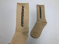 Носки - Calabasas - высокие - бежевые
