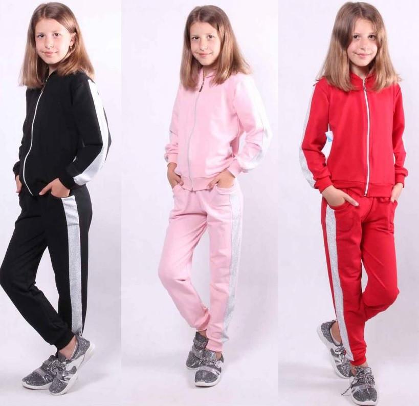 Подростковый спортивный костюм на девочку