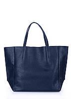 Женская кожаная сумка POOLPARTY SOHO DARKBLUE синяя