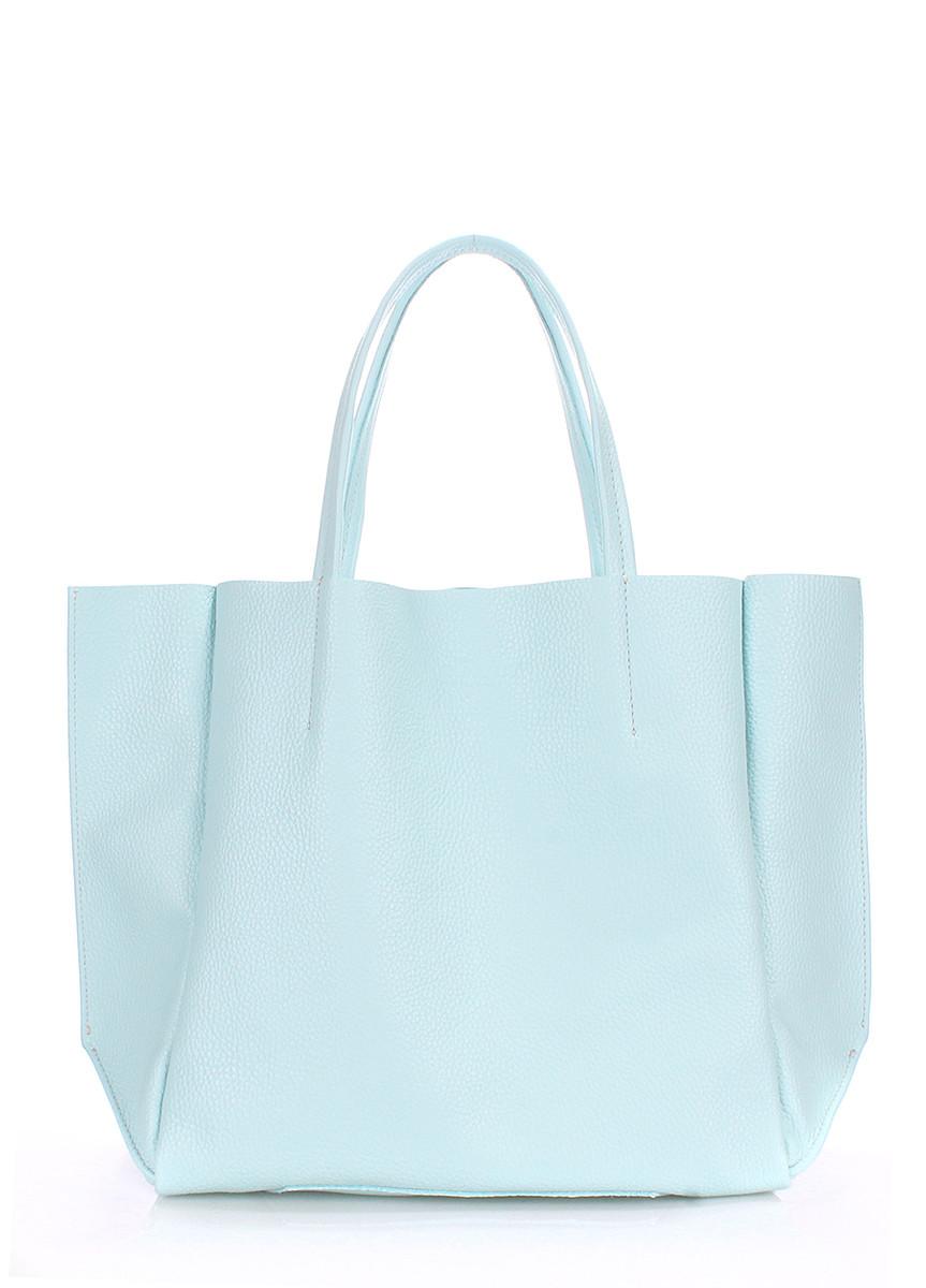 ffd445c2b684 Женская кожаная сумка POOLPARTY SOHO BABYBLUE голубая - Интернет магазин
