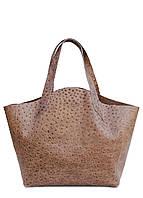 Женская кожаная сумка POOLPARTY FIORE STRUZZO BEIGE бежевая