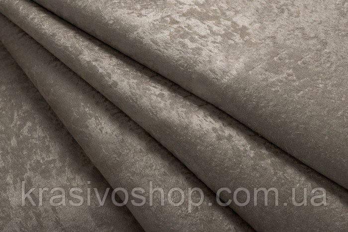 Ткань  блэкаут софт глиняный