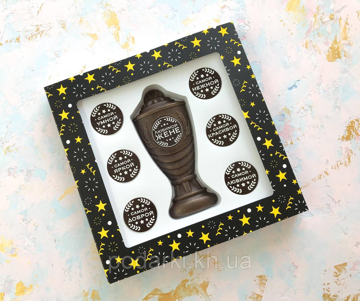 Шоколадный кубок с номинациями лучшей жене