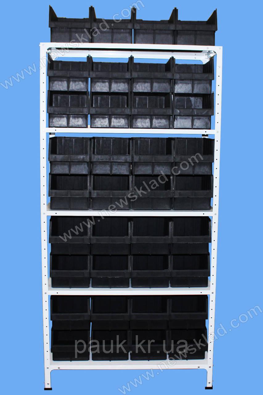 Стелаж метизний 2000х900х400мм (5полок), поличний стелаж для метизних ящиків