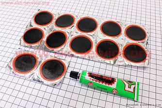 Латки для шиномонтажу 24шт к-кт (круглі)