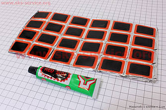 Латки для ремонту камер 48шт комплект