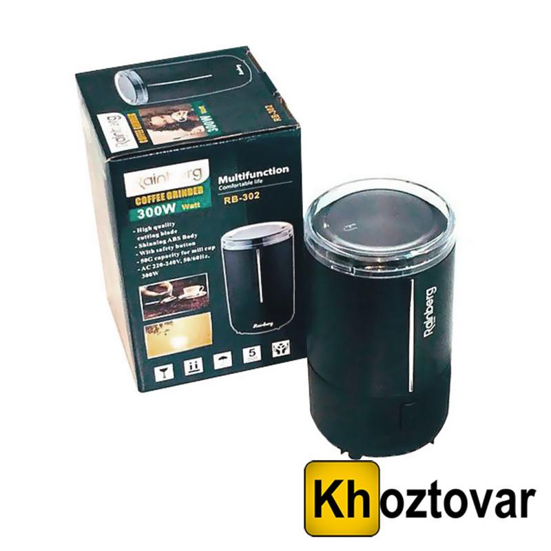 Кофемолка RAINBERG RB 302 300 Вт
